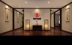 中式风格-联合大厦万林控股公司