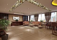 中式风格-世纪大厦
