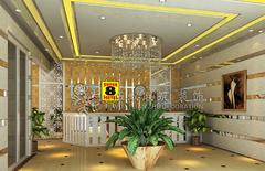 现代简约-速8酒店
