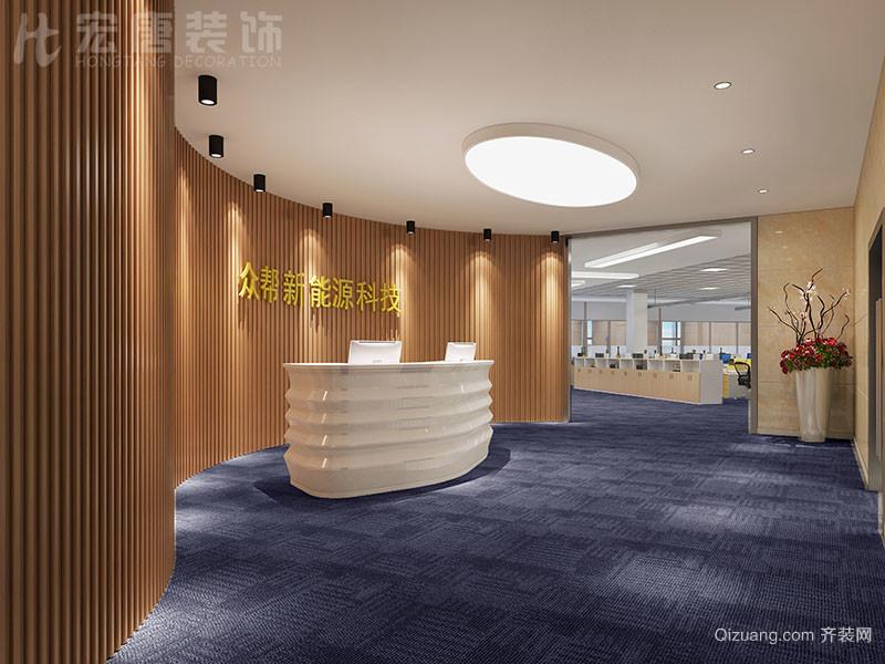 北京众帮新能源科技有限公司湖州分公司现代简约装修效果图实景图