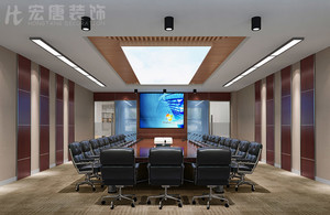 北京众帮新能源科技有限公司湖州分公司