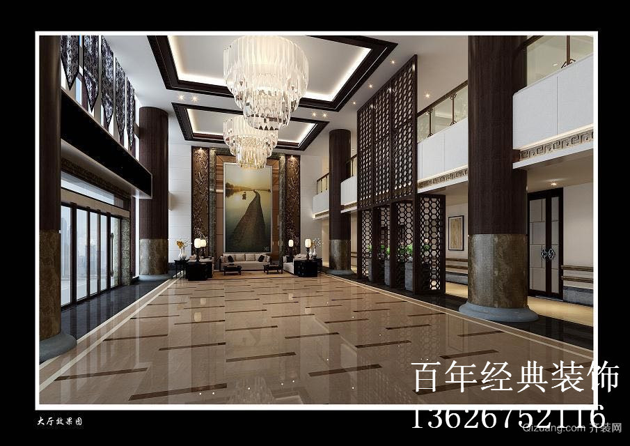 浙江绍兴中式风格装修效果图实景图