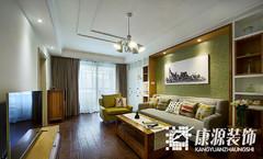 美式风格-白云公寓