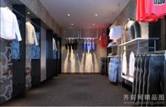现代简约-大庆北路