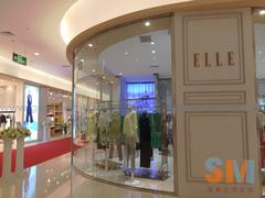 现代简约-ELLE专卖店