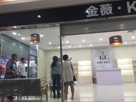 黄埭康阳路136号内衣店