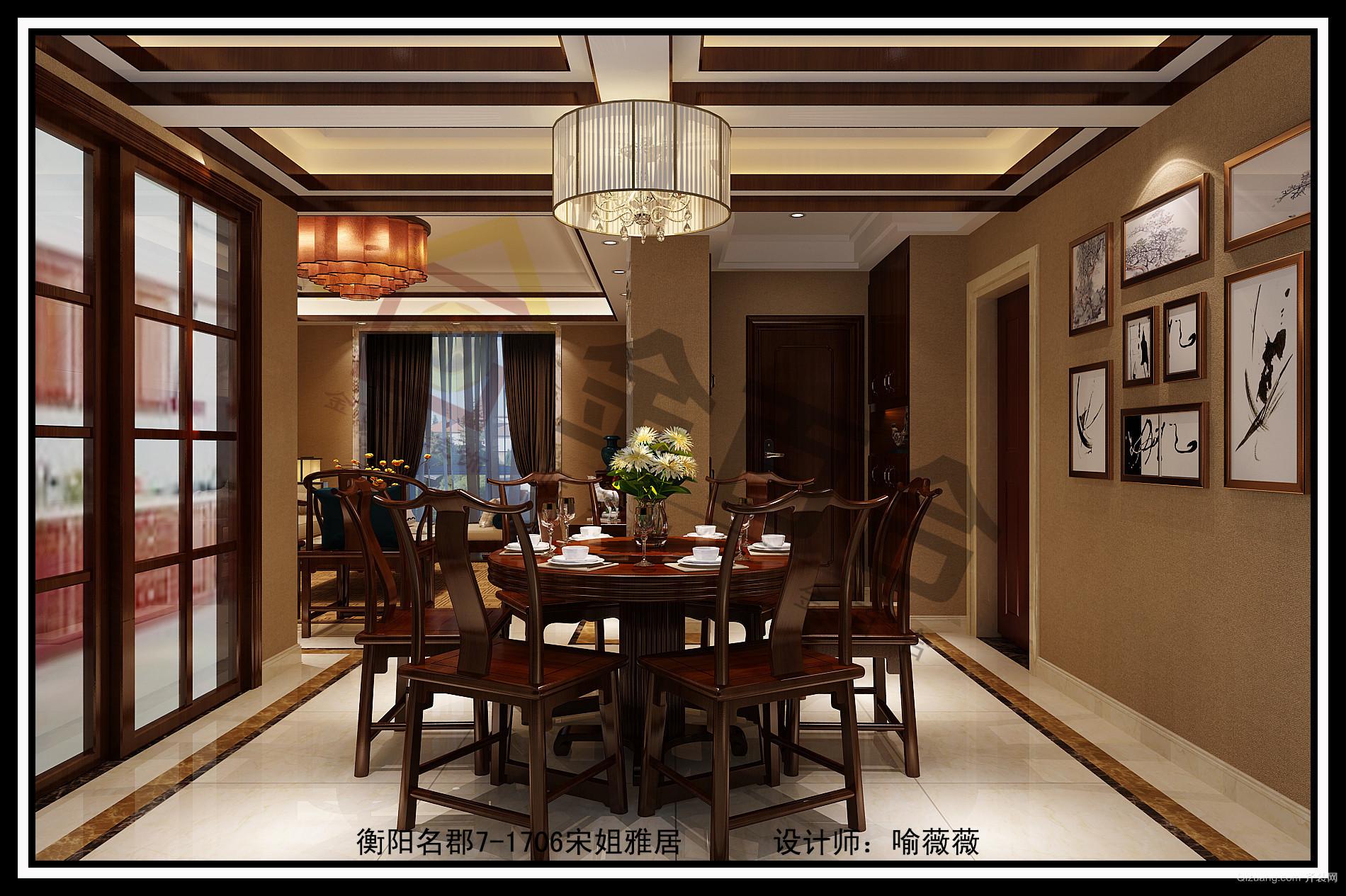 衡阳名郡中式风格装修效果图实景图