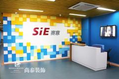 深圳宝能科技园