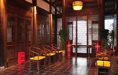 现代简约-餐厅楼盘
