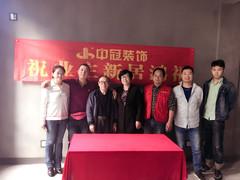 中式风格-万科·V墅