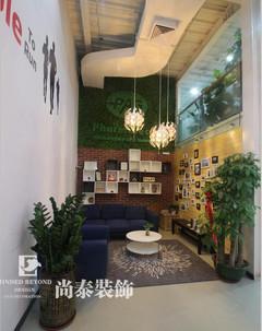 深圳万科星火online