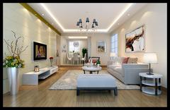 现代简约-宝善公寓