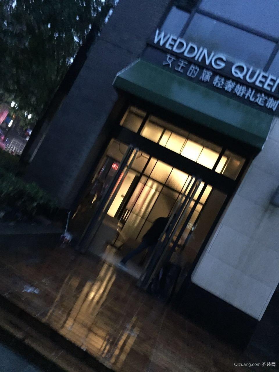 爱山广场婚庆公司其他装修效果图实景图