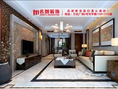 中式风格-美加印象