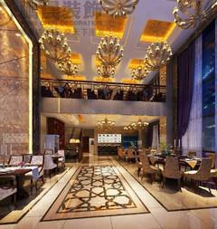 芜湖中央城家能酒店