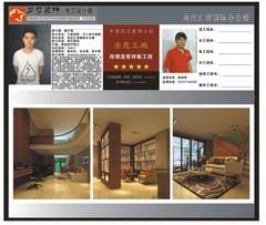 南庄汇博国际办公室