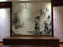 中式风格-花样年花样城