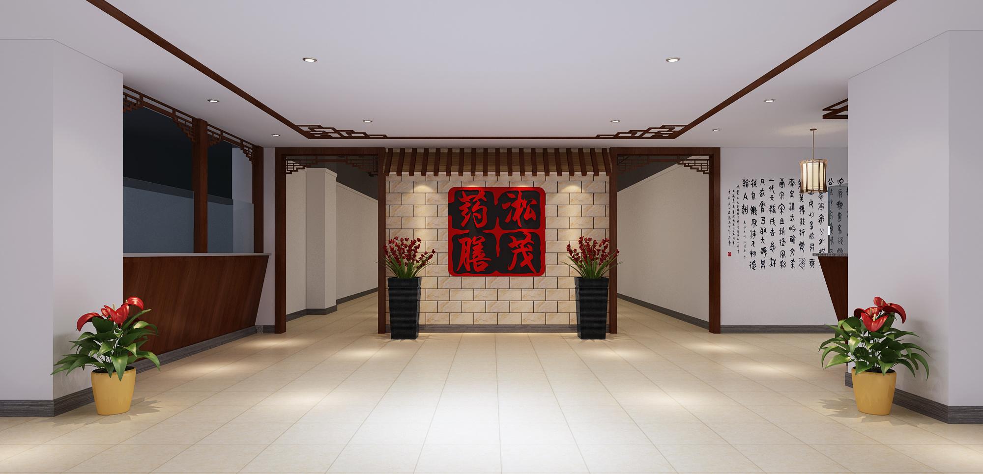 淞茂中医馆中式风格装修效果图实景图