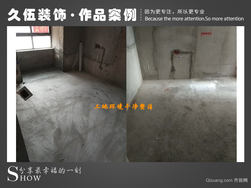 陇海东方广场现代简约装修效果图实景图