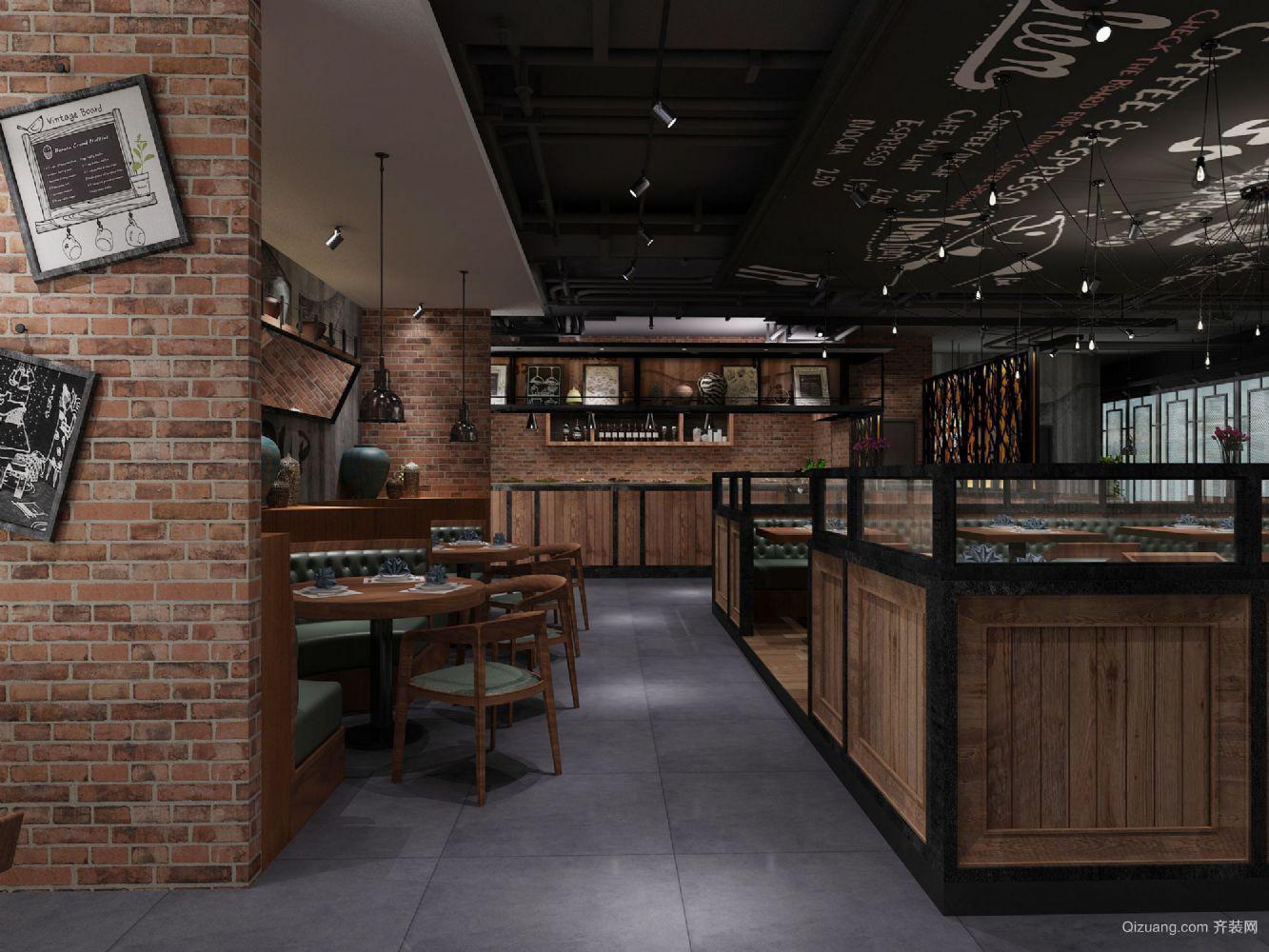 凯悦西餐厅现代简约装修效果图实景图