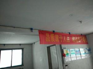中乐国际公馆