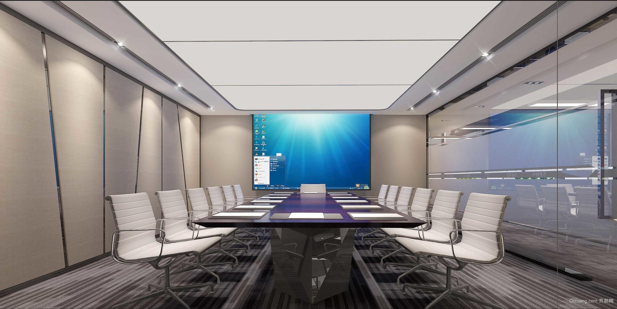 确山会议室现代简约装修效果图实景图