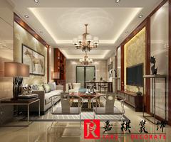 中式风格-中嘉财富