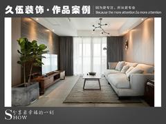 现代简约-上海之春