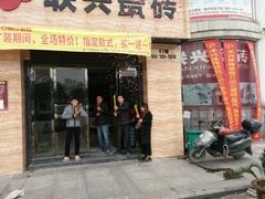 亚细亚瓷砖旗舰店