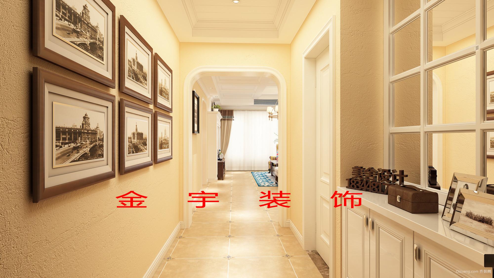 山泽园美式风格装修效果图实景图