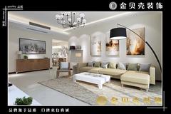 现代简约-明珠皇冠