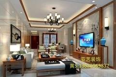中式风格-绿地中心1-02户