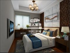 中式风格-中央美墅