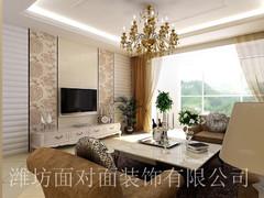 天同專家公寓現代簡約裝修案例