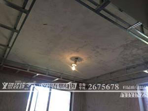 颐景湾畔工地吊顶实拍