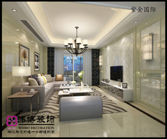 现代简约-紫金国际