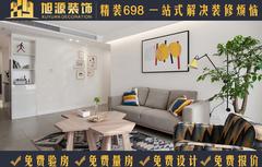 现代简约-理想康城国际