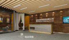 现代简约-深圳福田特区报业大厦