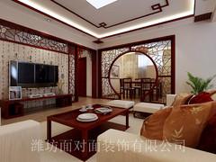 雙陽新城中式風格裝修案例