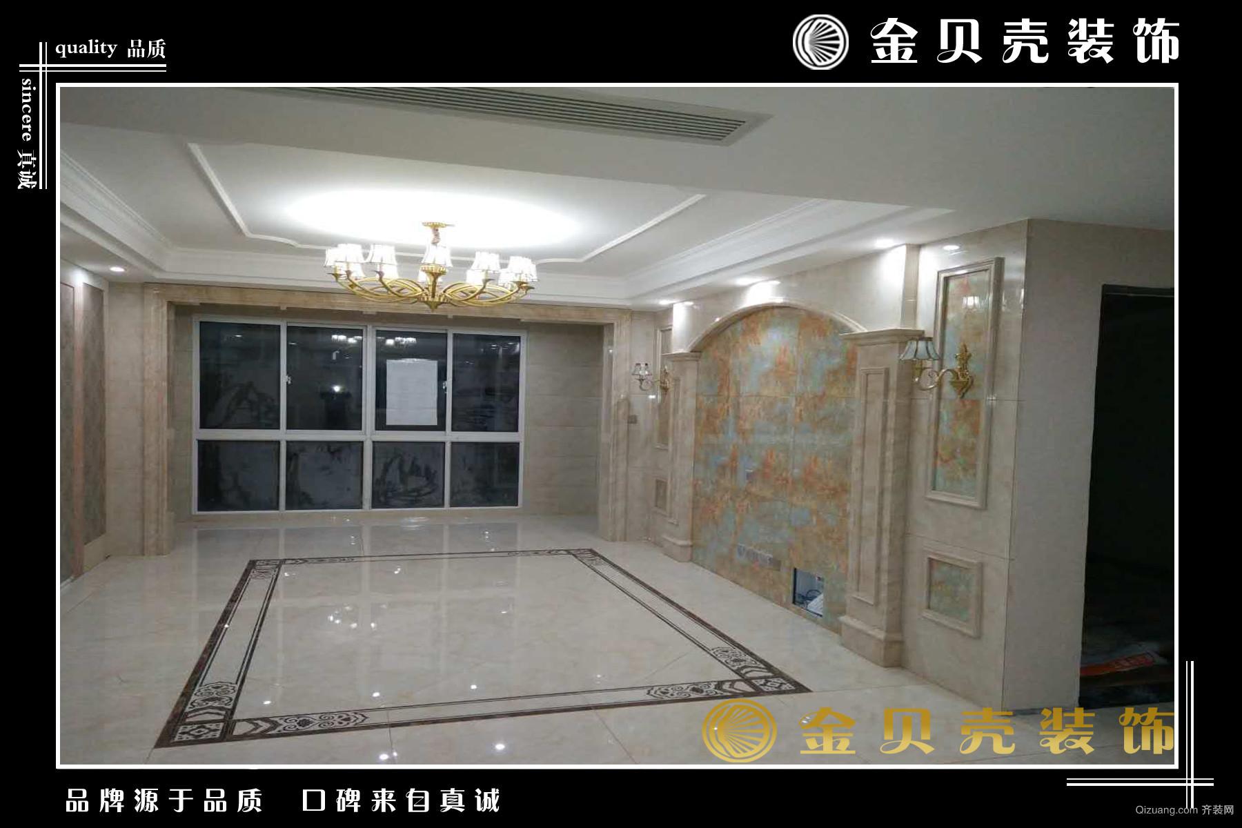 明珠皇冠欧式风格装修效果图实景图