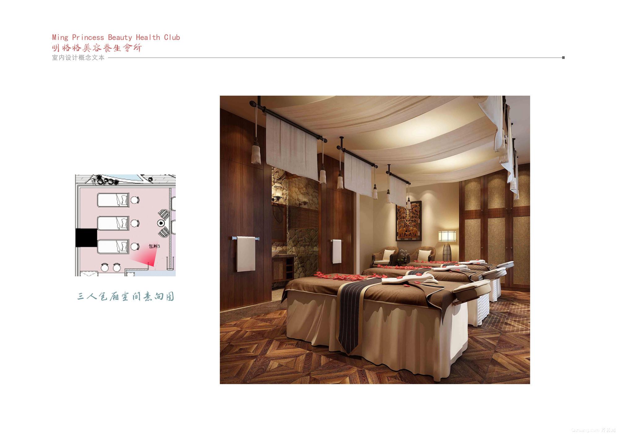 明格格现代简约装修效果图实景图