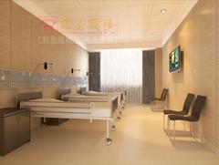 漳平市医院