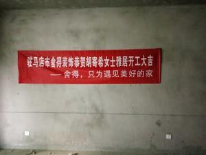 沪强风光城