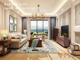 唐山紫金御苑140平米舒适大气美式家