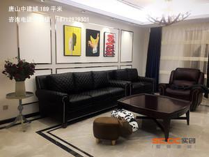 唐山中建城189平米玩转时尚混搭婚房