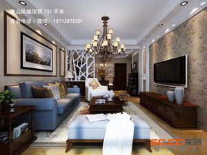 唐山凤城国贸131平米简约美式