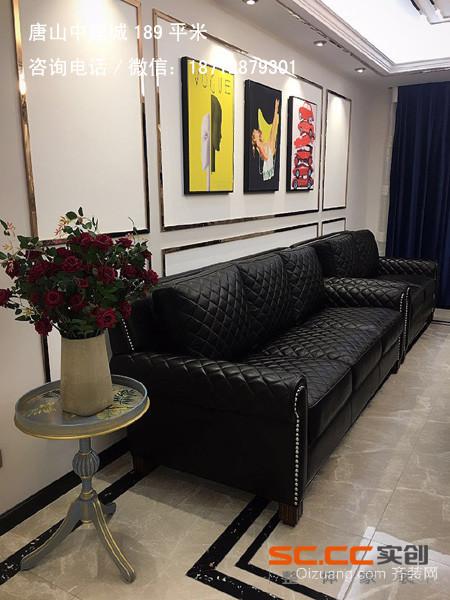 唐山中建城189平米玩转时尚混搭婚房混搭风格装修效果图实景图