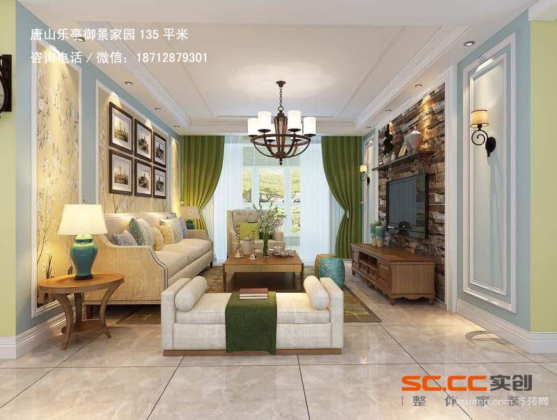 唐山御景家园135平米迷之舒适小美式美式风格装修效果图实景图
