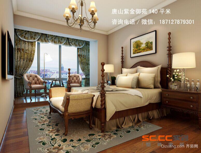 唐山紫金御苑140平米舒适大气美式家美式风格装修效果图实景图
