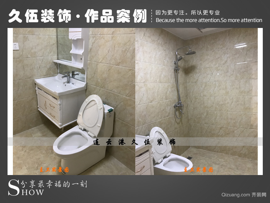 苏宁广场现代简约装修效果图实景图